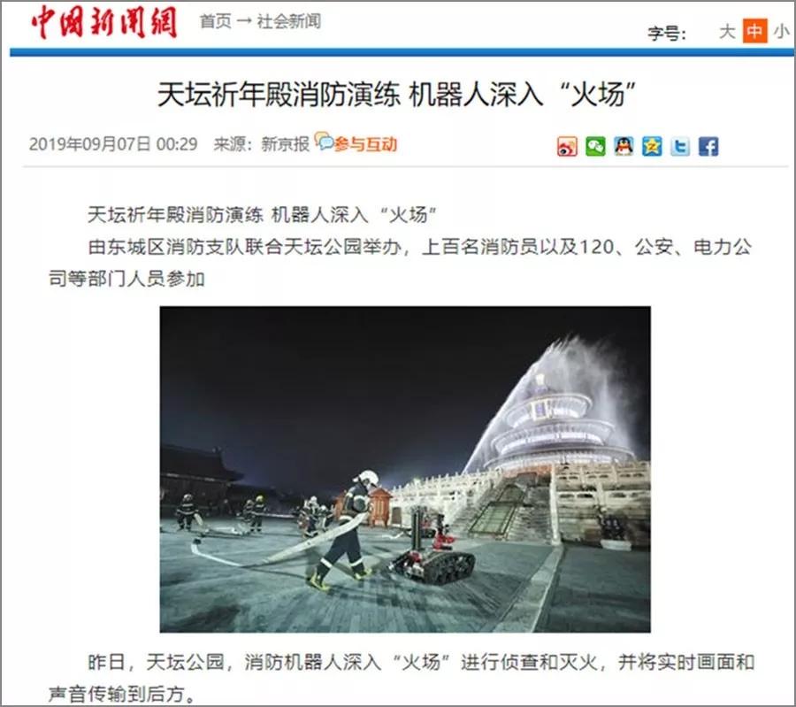 中国新闻网.webp