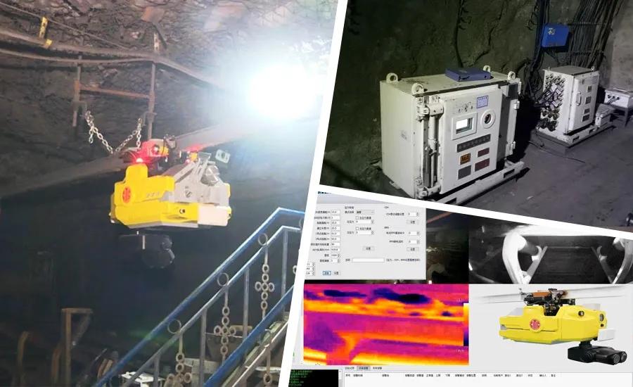智能运输系统在某大型煤矿胶带机投入应用.webp