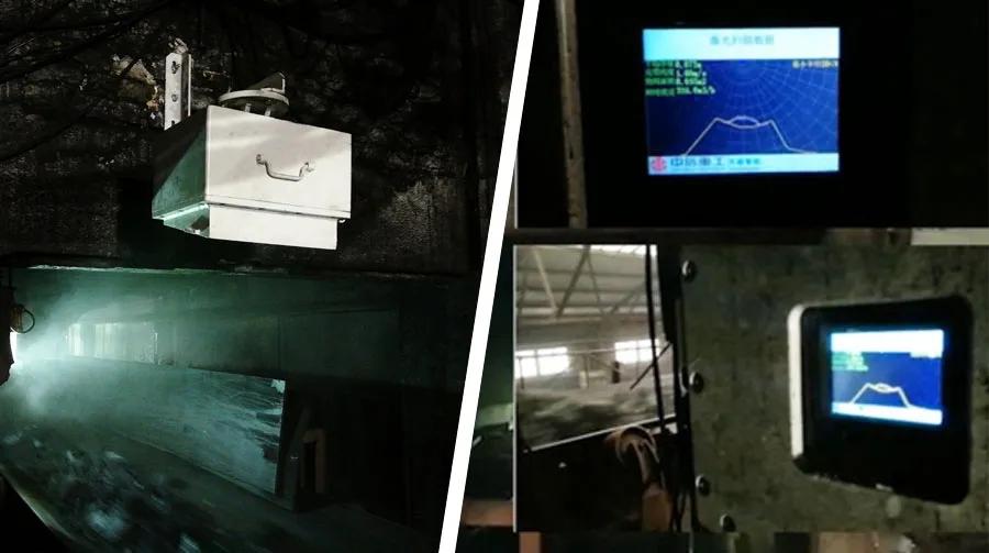 智能料流调速系统在某大型煤矿胶带运输机投入应用.webp