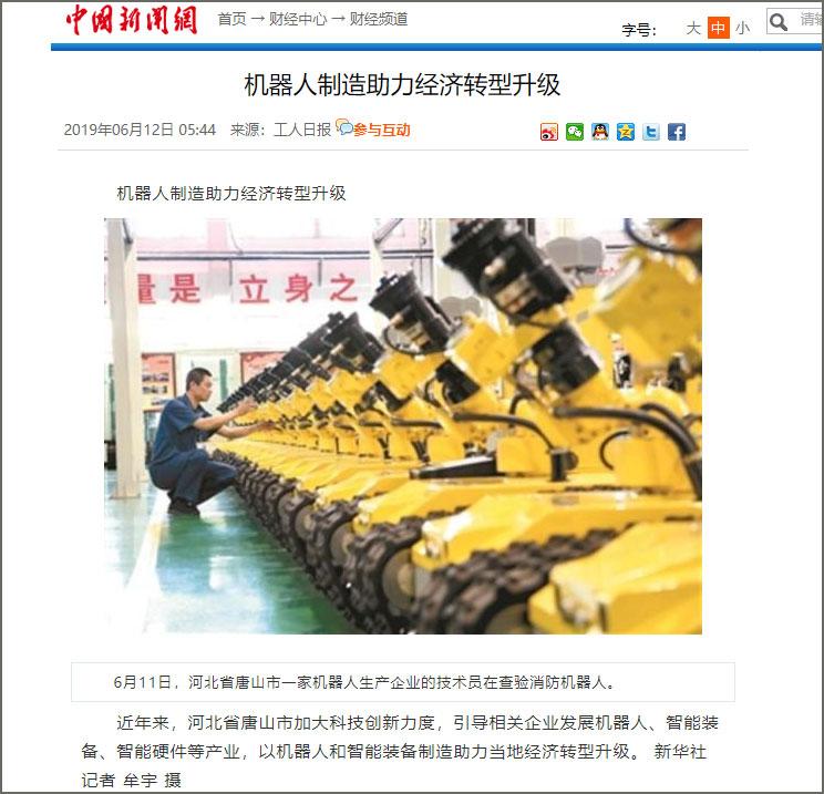 中国资讯网