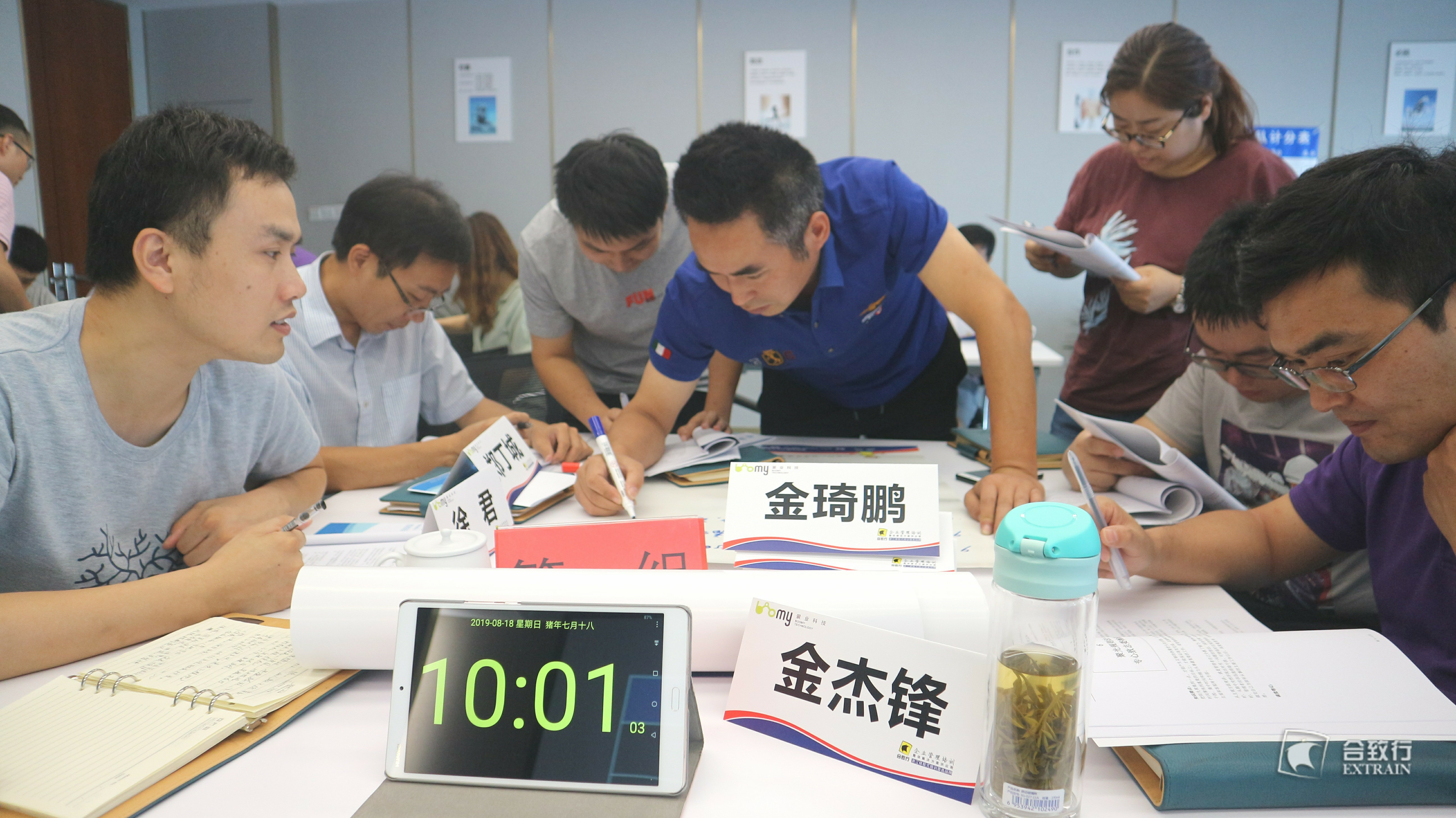19.8.18景業科技《高效時間管理》-IMG_8875
