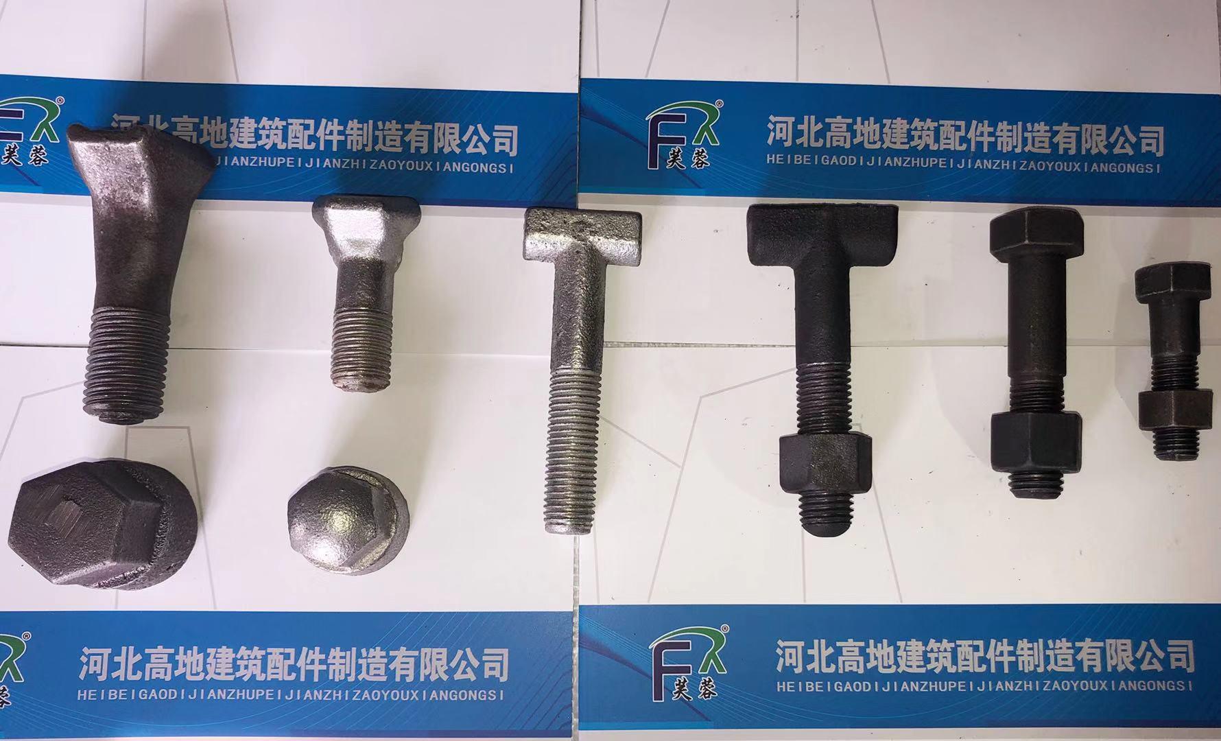 球磨鑄鐵螺栓2