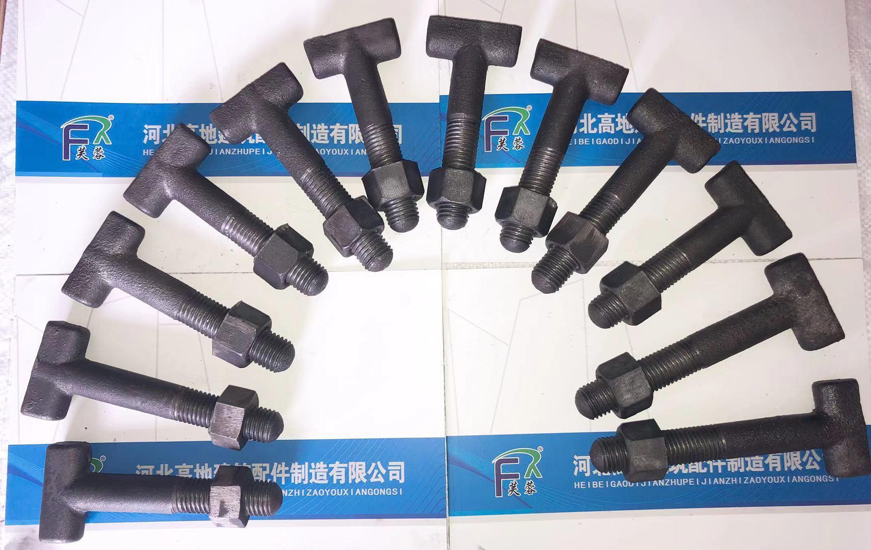 球墨鑄鐵螺栓5