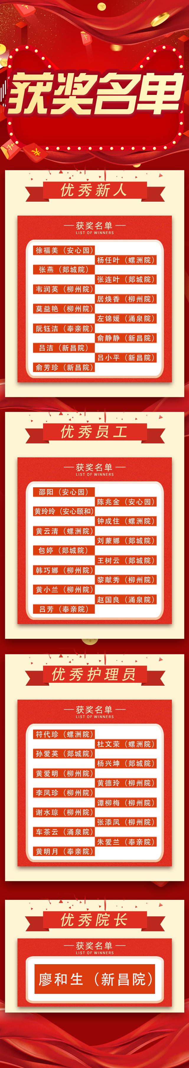zhongjinagmingd1