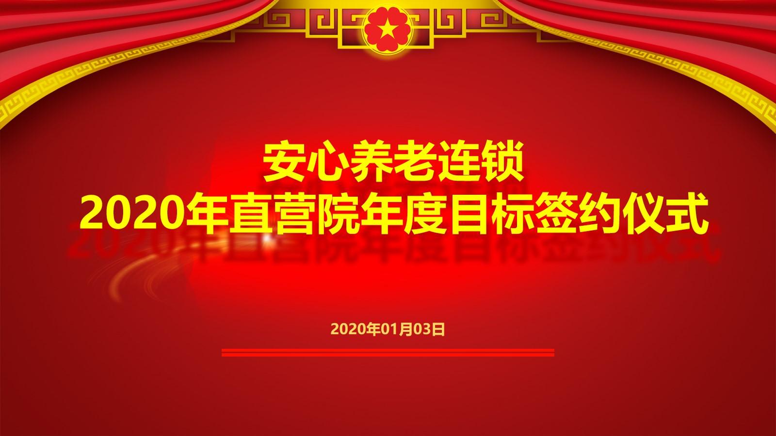 微信图片_20200109161456