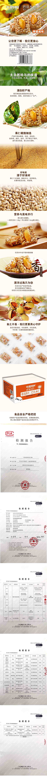 2.5kg2巴旦木-咸味-詳情頁