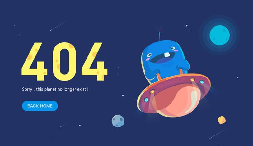 404页面设置跳转到首页好吗