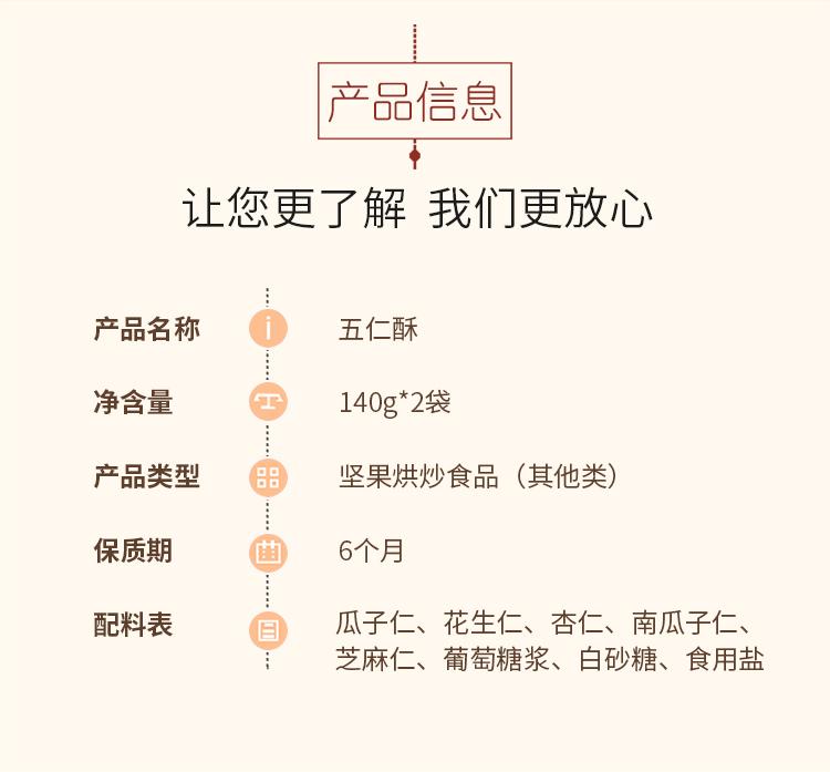 详情750_03