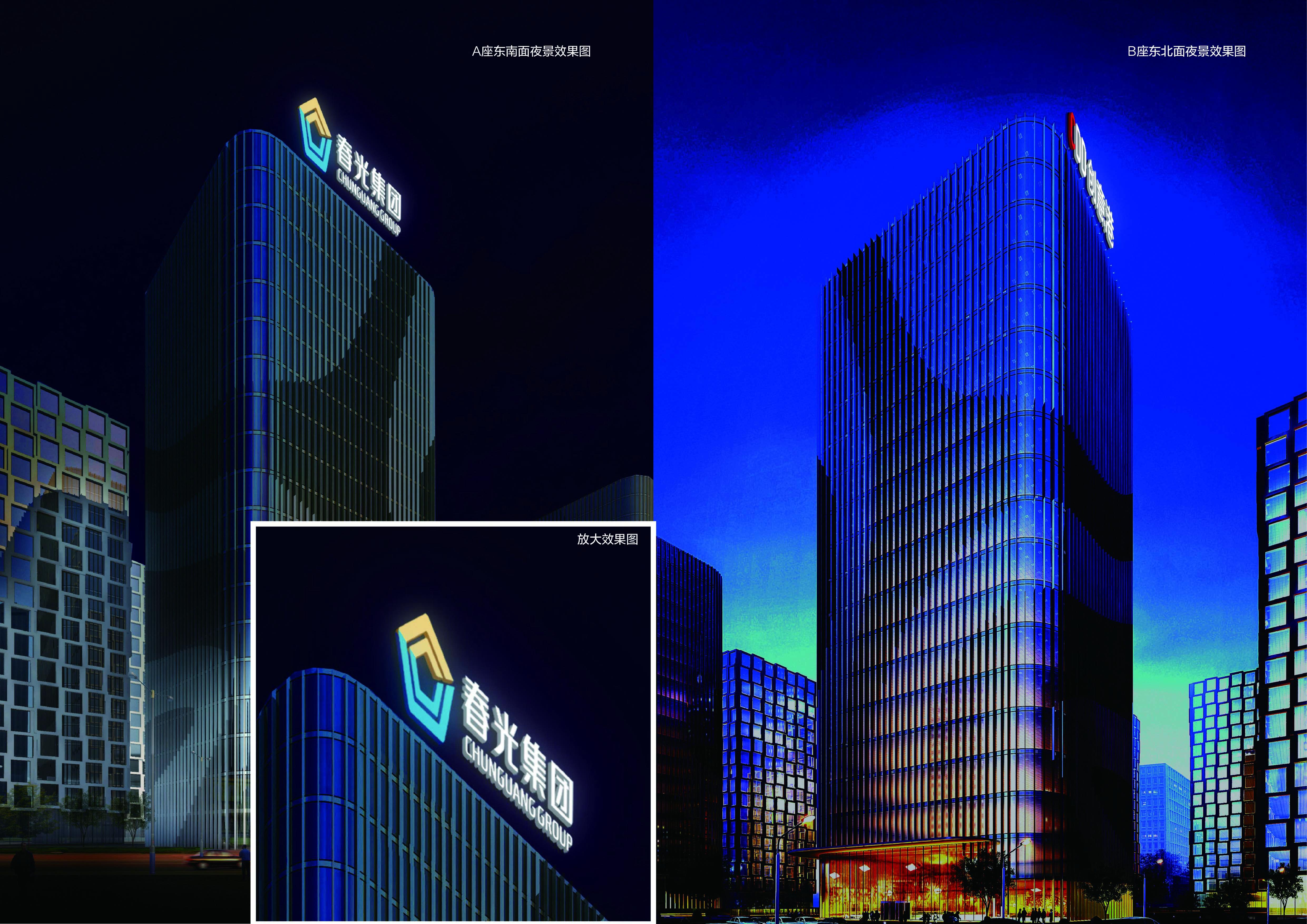 页面提取自-嘉悦广场楼体形象标识设计方案2014.05.27