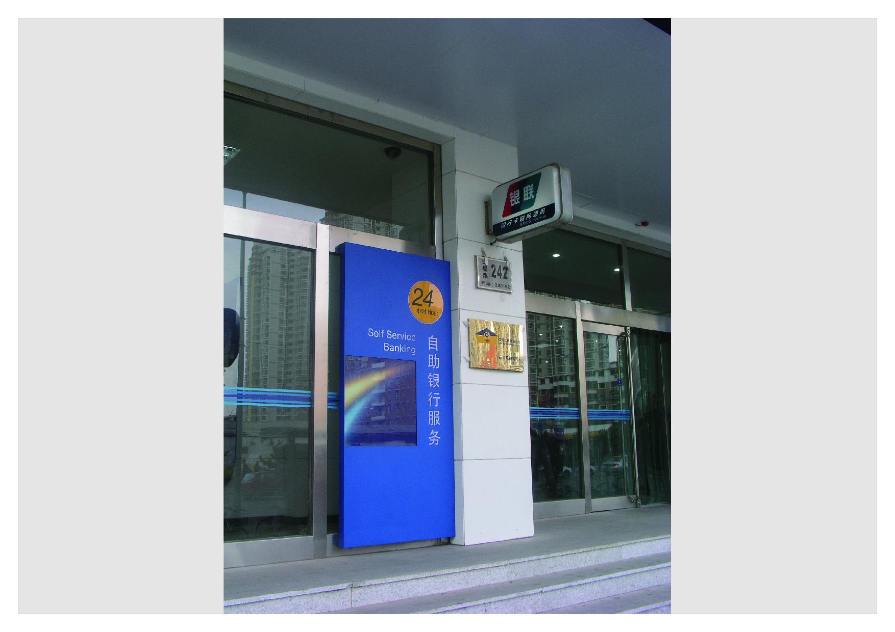 银行门头-04