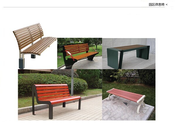 园区休息椅