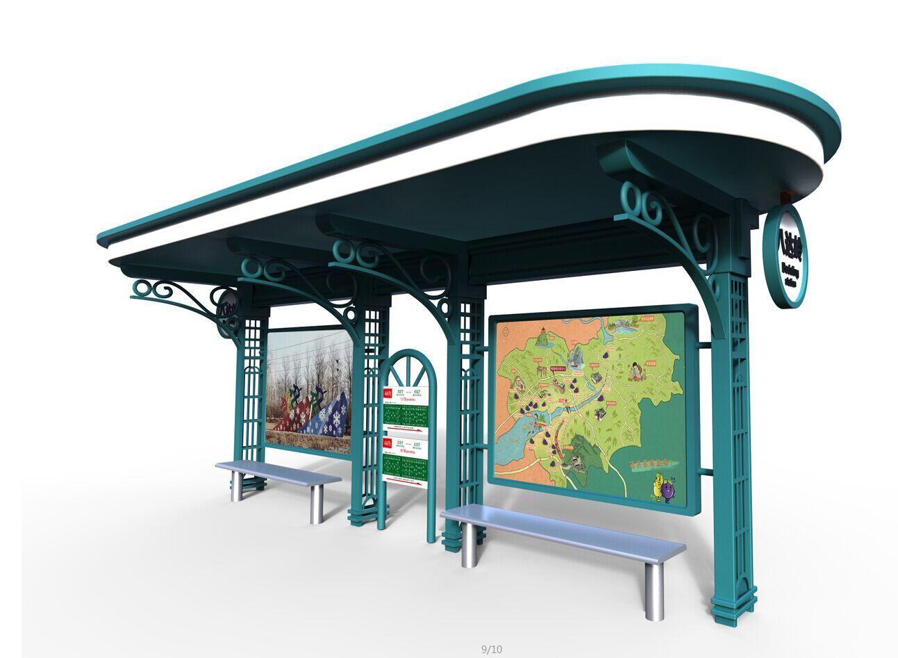 公交车站3