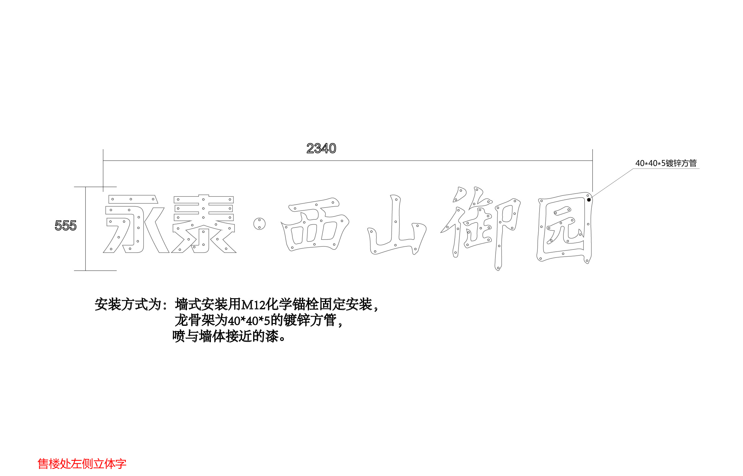 0829永泰西山御园logo20160919-11