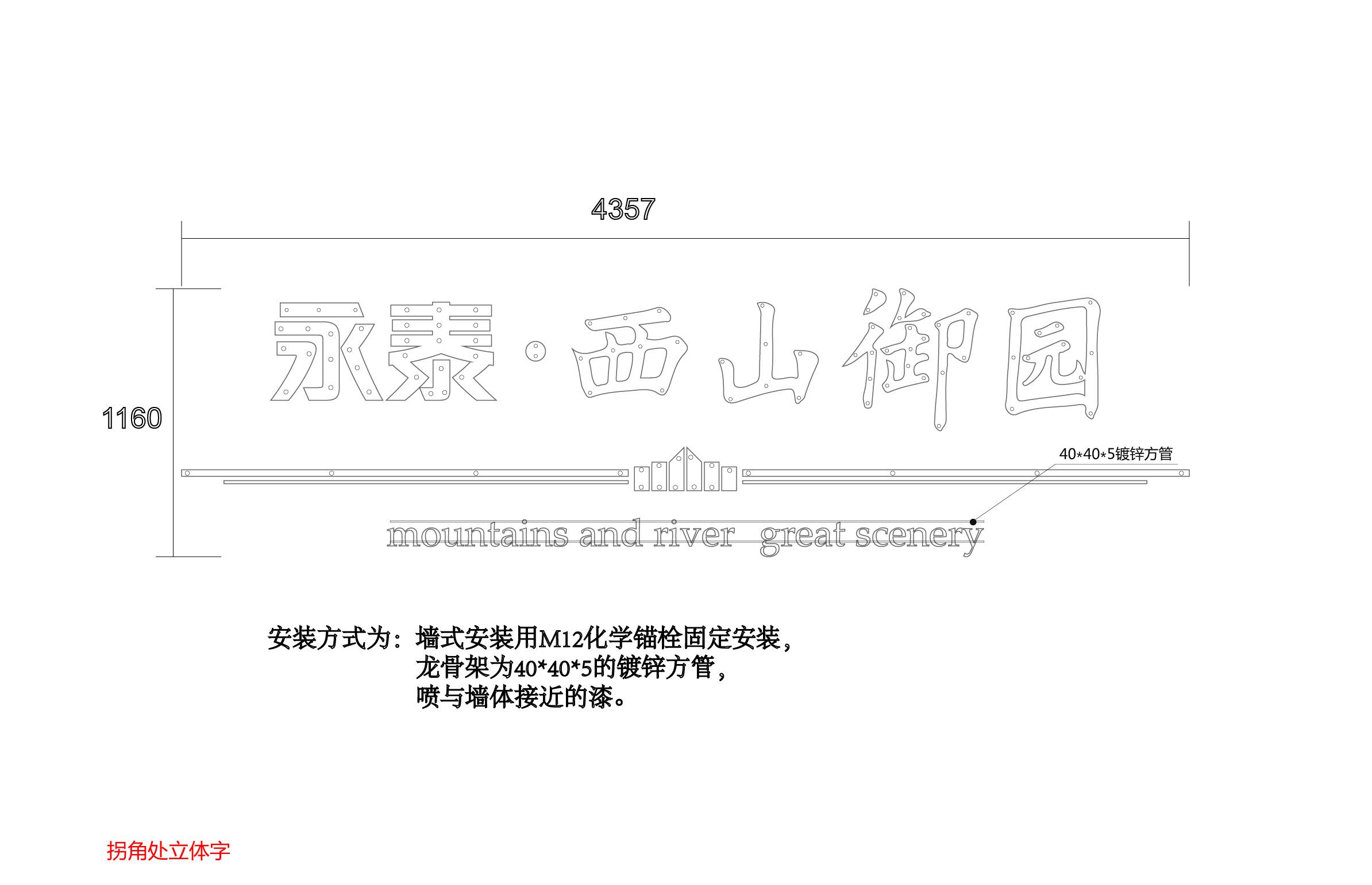 0829永泰西山御园logo20160919-12