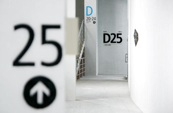 中央体育场标识设计-5