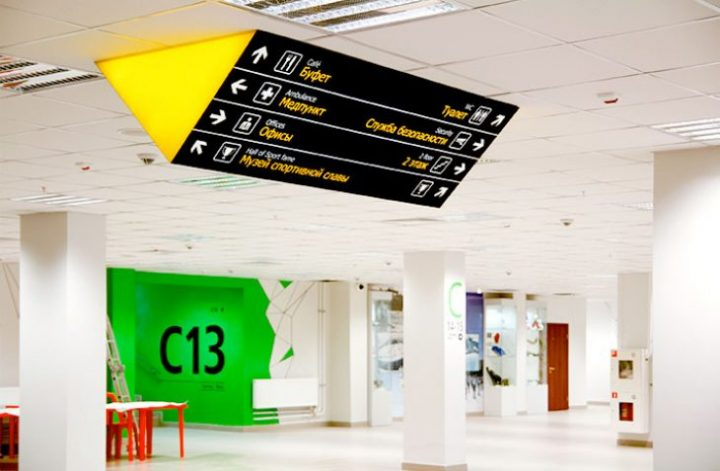 中央体育场标识设计-6