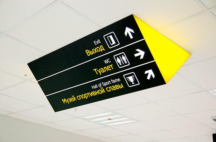 中央体育场标识设计-11