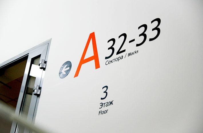 中央体育场标识设计-12