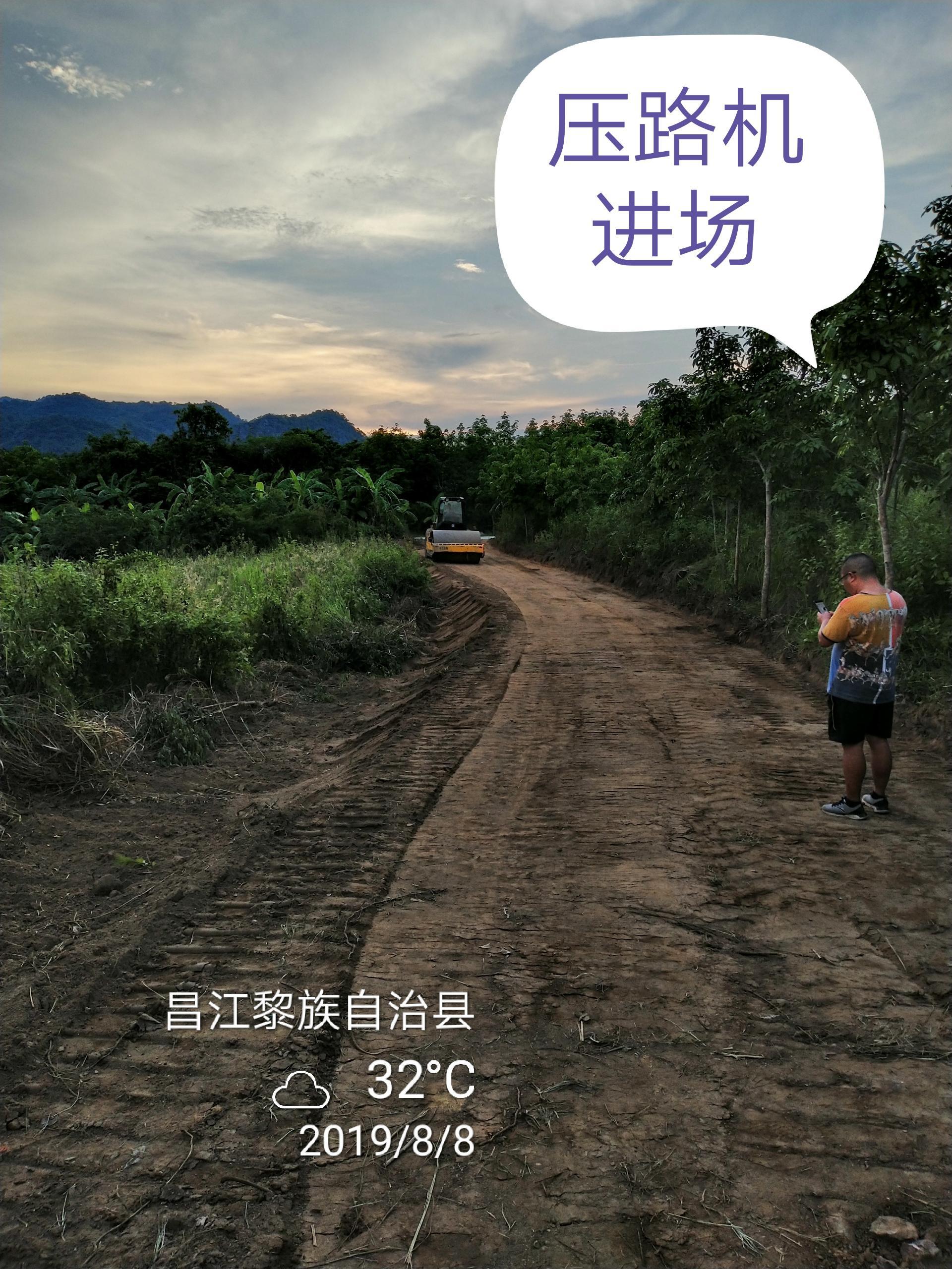 昌江項目-3