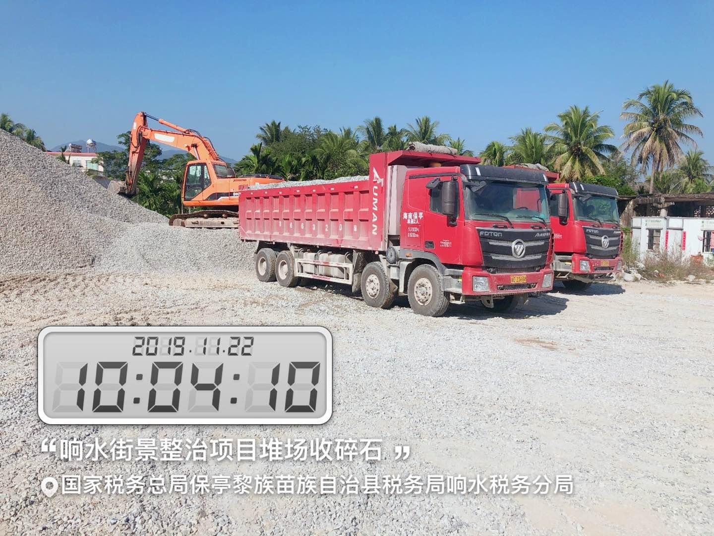 保亭響水農墾小鎮街景整治工程-21