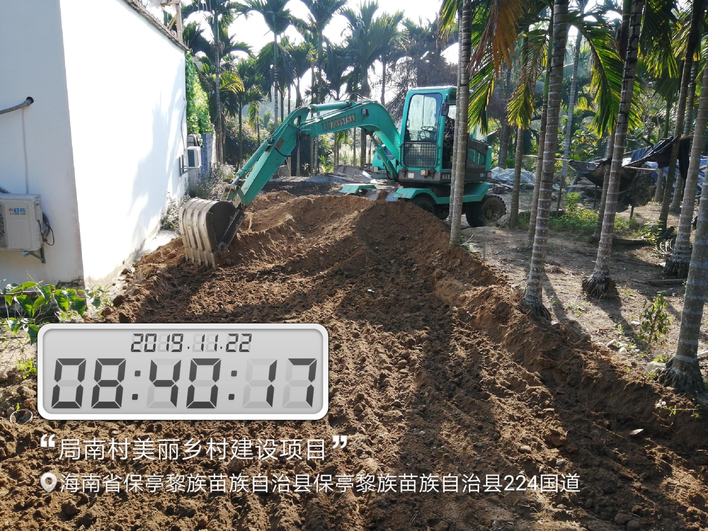 保亭局南村环境整治工程-7