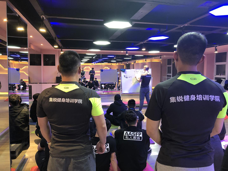 集锐健身培训学院正式成立山西省晋中市校区1