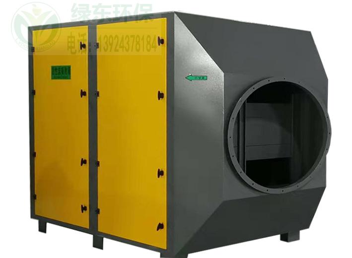 绿东环保活性炭吸附器大