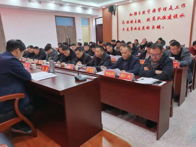 南召县自然资源局2020年春节廉政恳谈会3