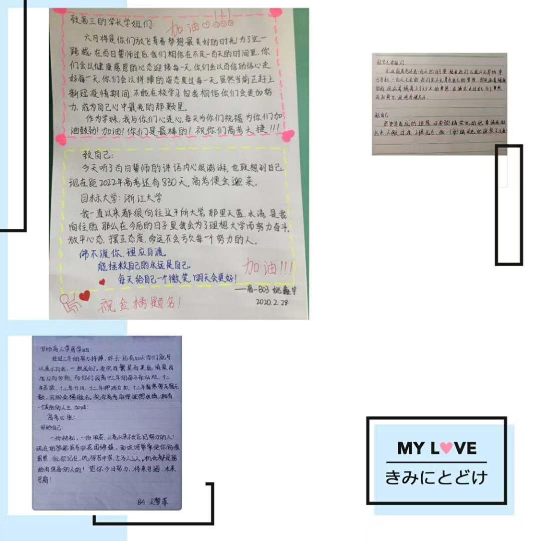 微信图片_20200229160837