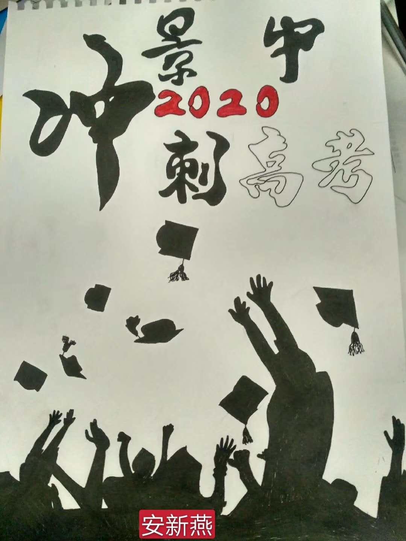 微信图片_20200229160738