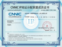 CCINC会员
