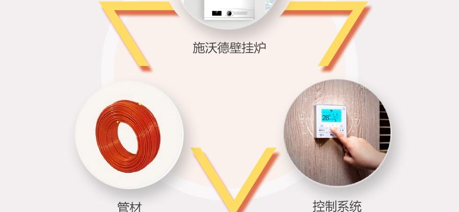 5-1地暖产品图_08
