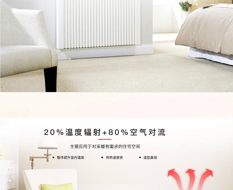 5-2暗装暖气产品图_02