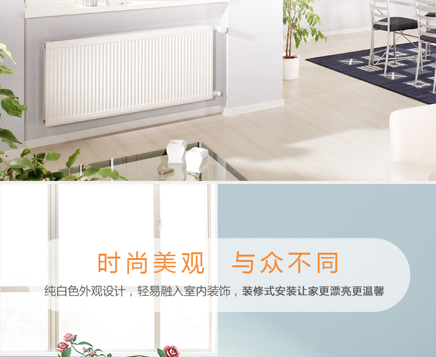 5-2暗装暖气产品图_05