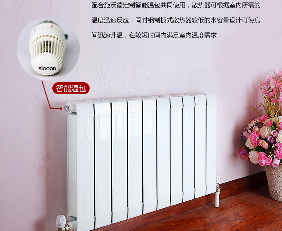 5-2暗装暖气产品图_07