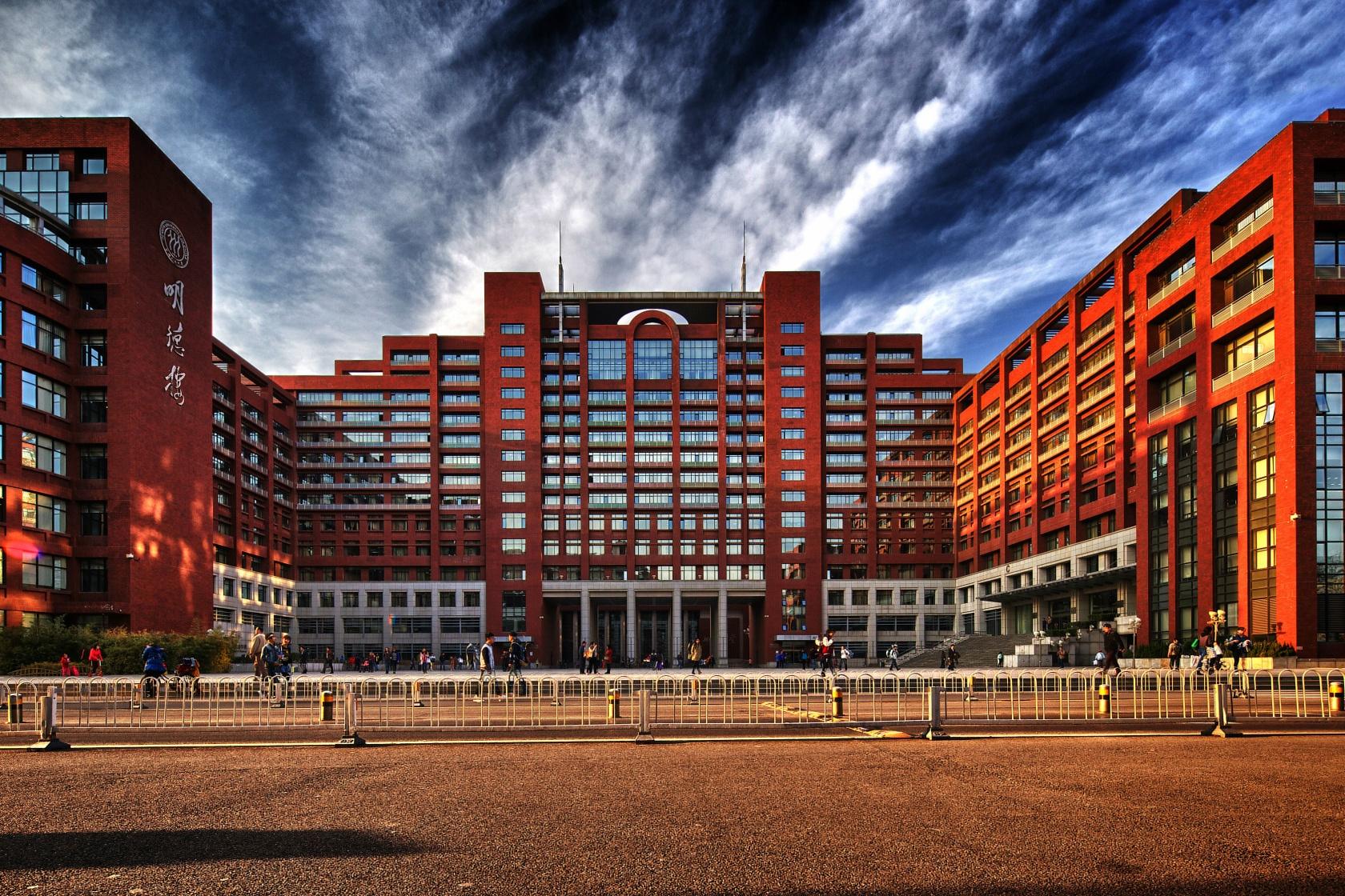 中国人民大学-图片
