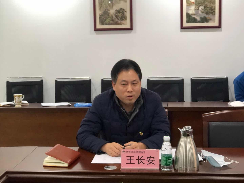 集团官网考核领导7人-党委副书记、纪委书记-王长安