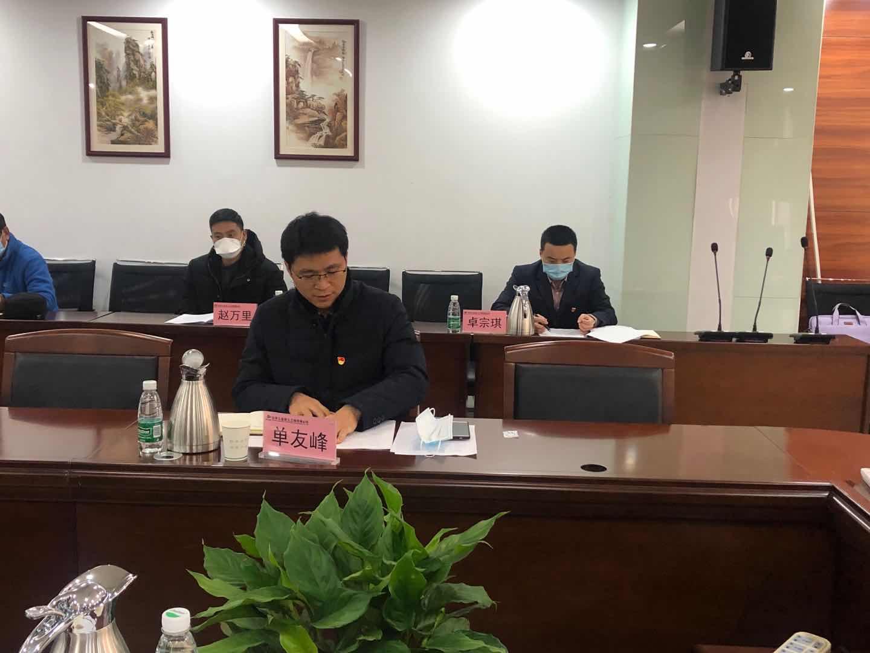公司考核领导7人-副总经理-单友峰、勘察党支部书记、副经理-赵万里、部门副经理、地基党支部副书记卓宗琪