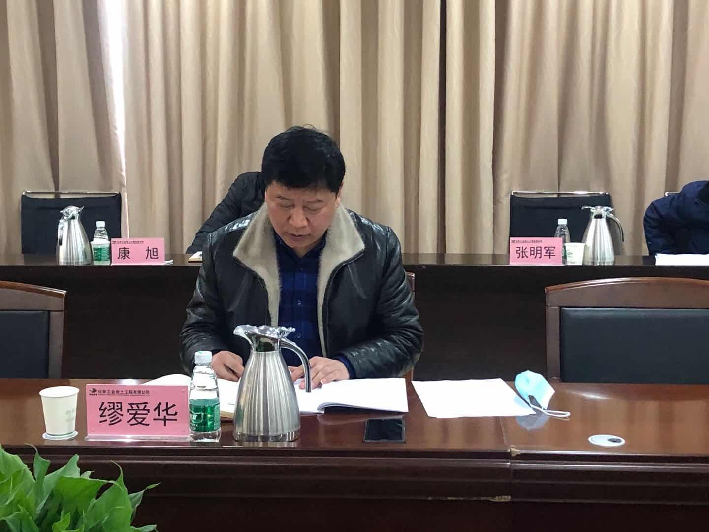 公司考核领导7人-副总经理-缪爱华