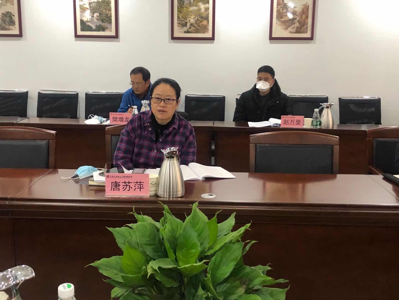 公司考核领导7人-总会计师-唐苏萍