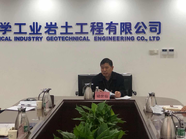公司考核领导7人-董事长、党委书记-褚世仙