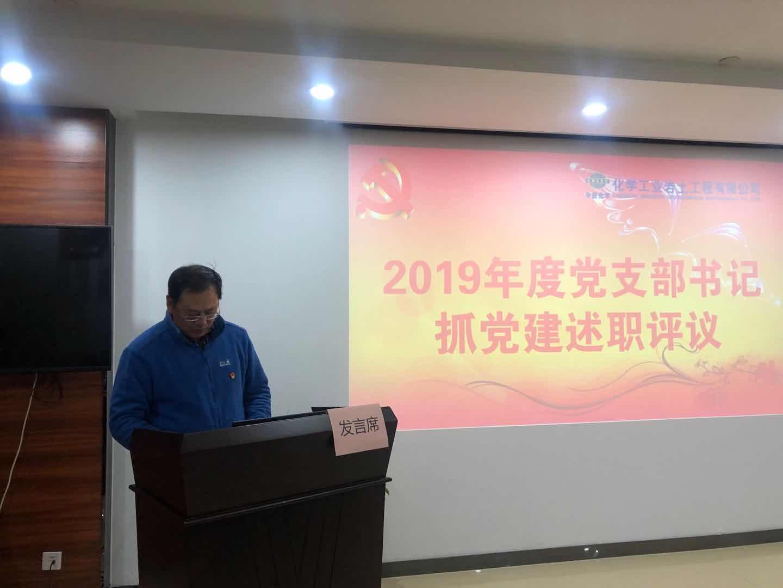 6个党支部书记个人-3检测党支部书记-樊增龙