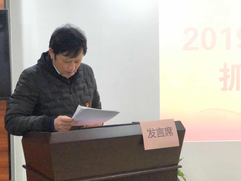 6个党支部书记个人-6porject管理与经营党支部书记-康旭