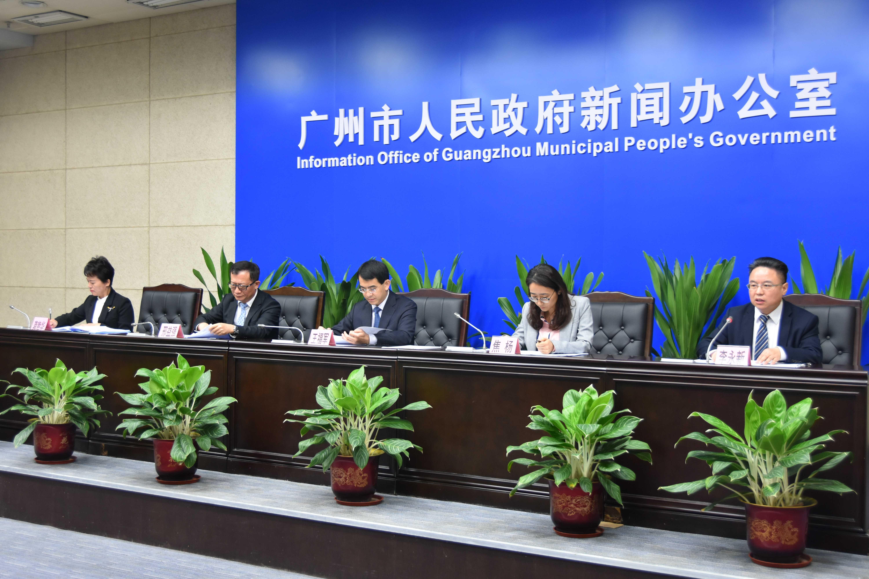 李永新会长参加市政府新闻发布会