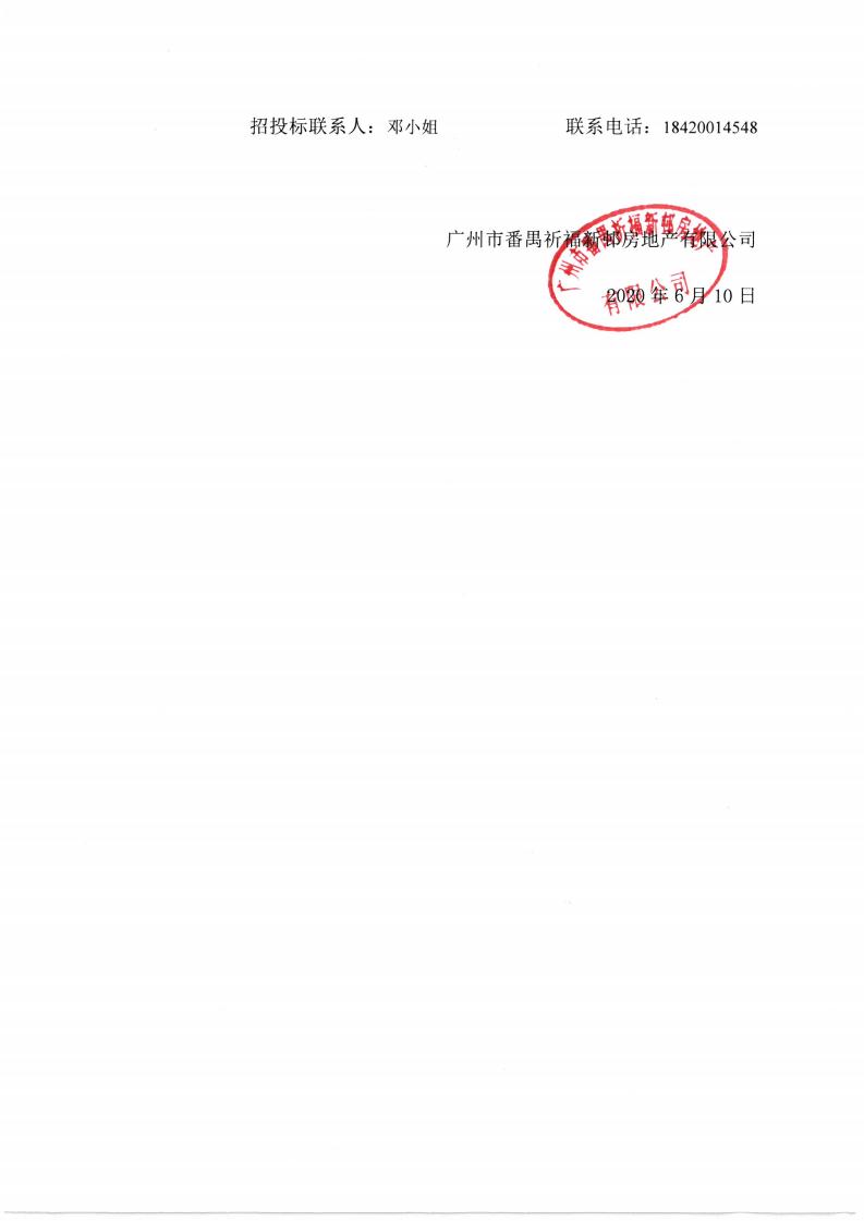 S30C-920061109410_01
