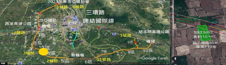 土地交易成功案例-image002_副本