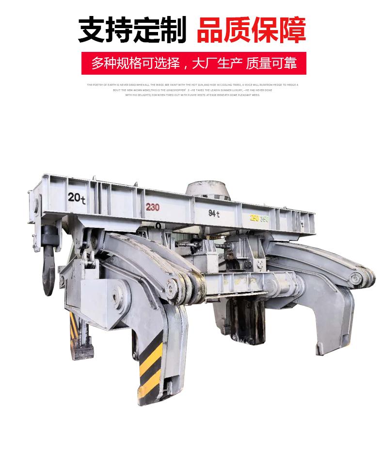 电动板坯_03