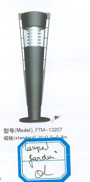 马里国灯具2