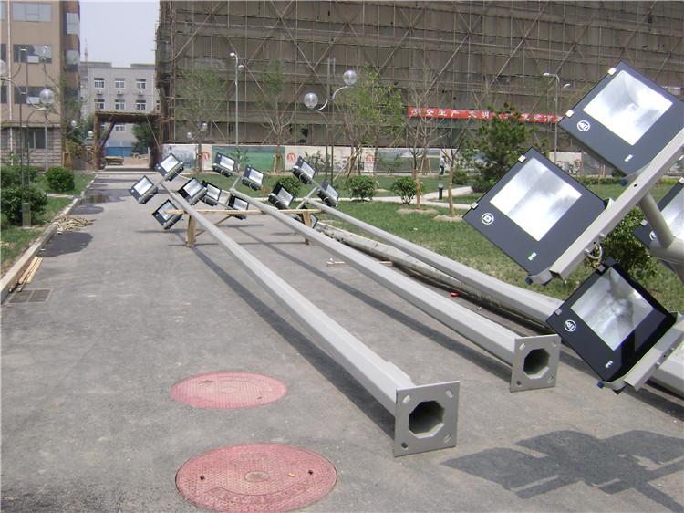 中国卫星中心