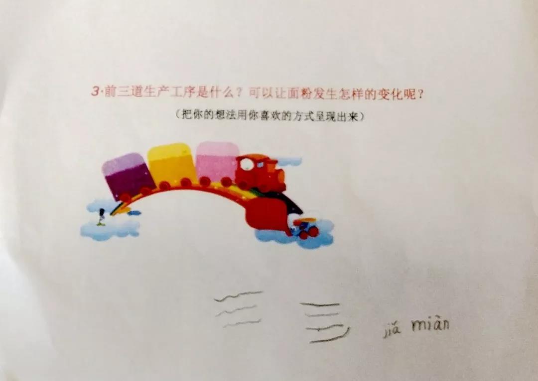 秋游研学-35
